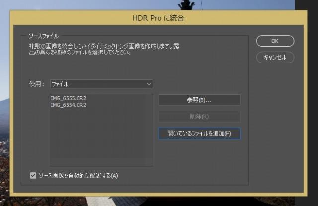 PS22-3.jpg