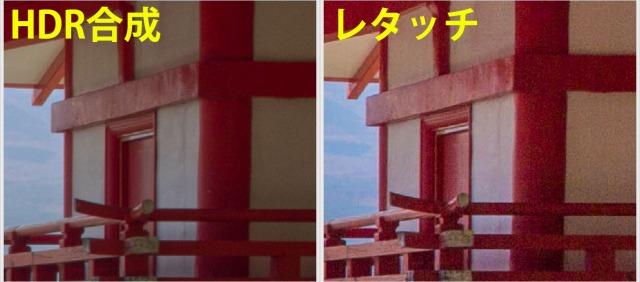 hikaku22r.jpg