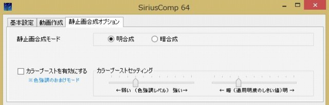 sirius20-2.jpg